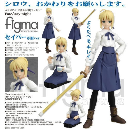 Figma Saber (Normal Clothes ver.)