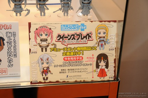Nendoroid Plus Queen's Blade sign
