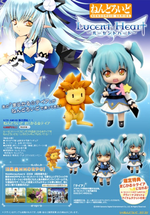 Nendoroid Theia -- SO CUTE! Sadness that she's limited
