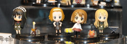 K-On! Prop Plus Petit Figures