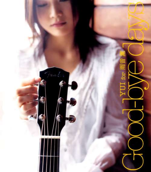 YUI - Good-bye days