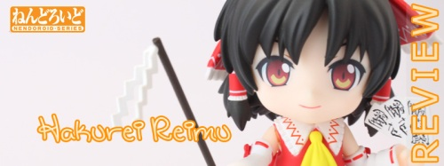 Nendo_Reimu_review